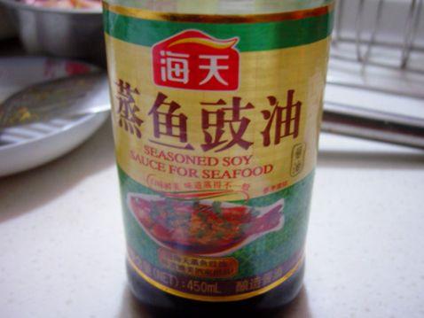 红烧石斑鱼怎么吃