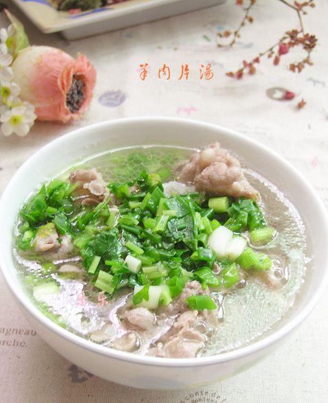 羊肉片汤怎么吃
