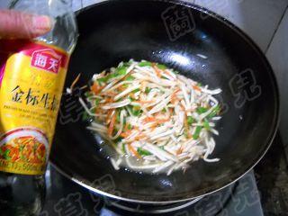 青椒杏鲍肉丝怎样做