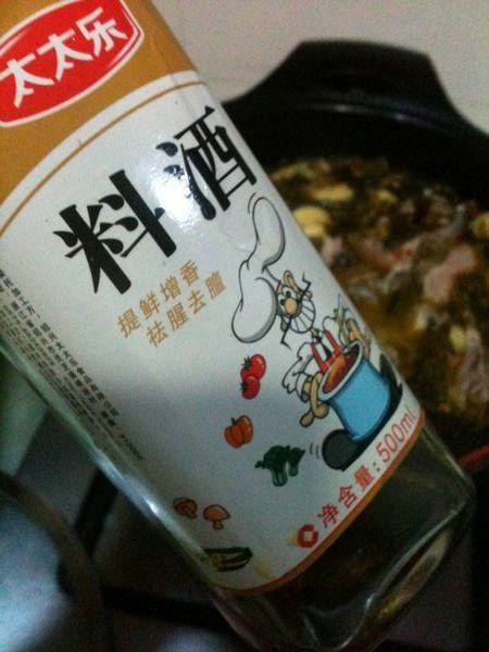 麻香酸菜鱼怎么炒