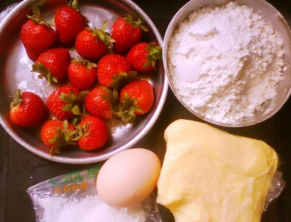 草莓菠萝包的做法图解