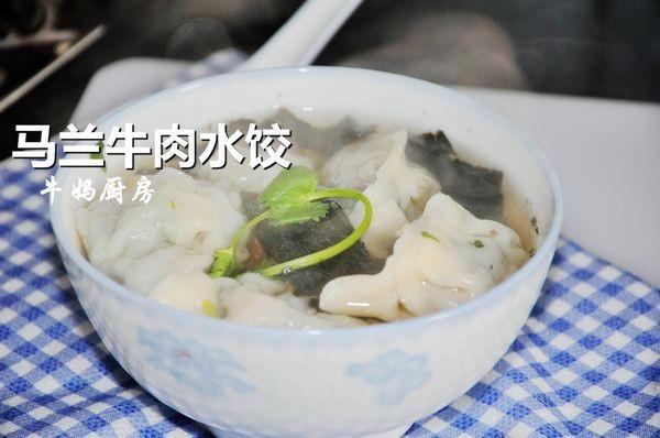 马兰牛肉水饺怎样炒