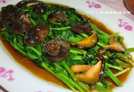 蚝油香菇油菜苔怎么煮