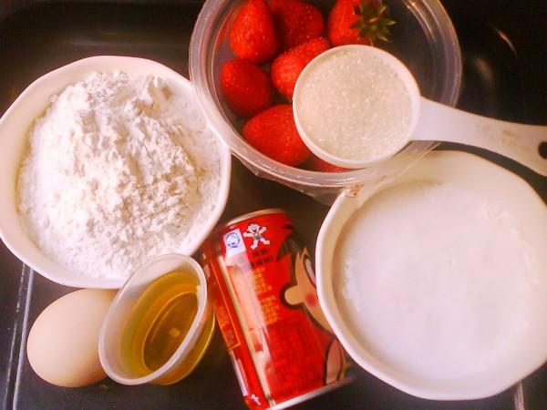 草莓奶油玛芬的做法大全