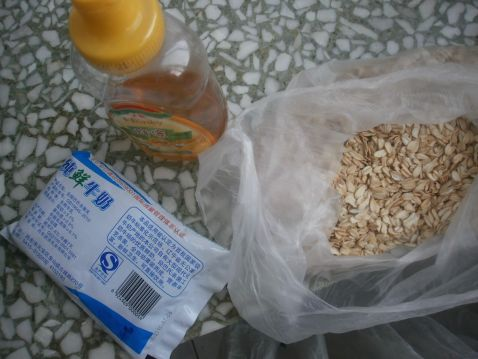牛奶蜂蜜燕麦的做法大全