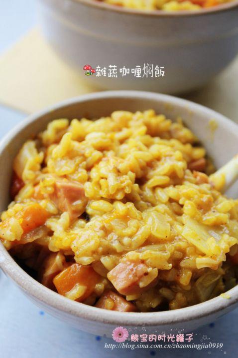 杂蔬咖喱焖饭怎样炖