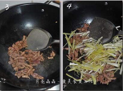 韭黄肉丝炒年糕的做法图解