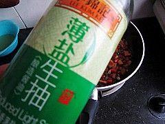 酱烧豆腐土豆丁怎样做