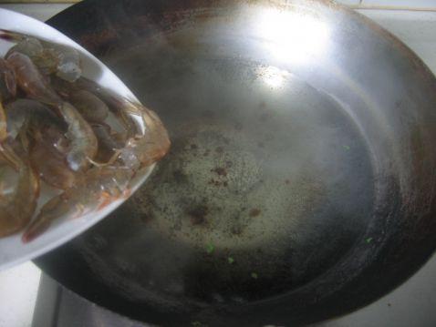 香芹基围虾的家常做法
