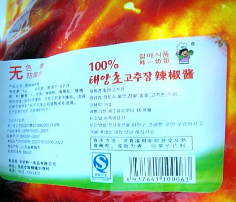 红烧明太鱼的简单做法
