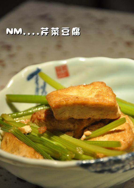 芹菜豆腐怎么做
