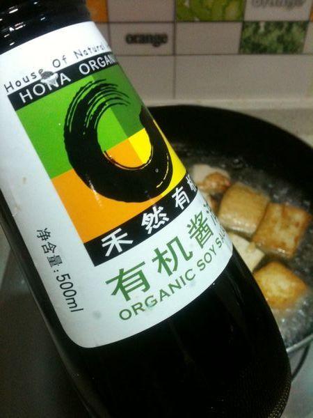 芹菜豆腐的简单做法