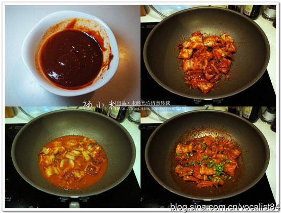 辣酱炖明太鱼的做法图解