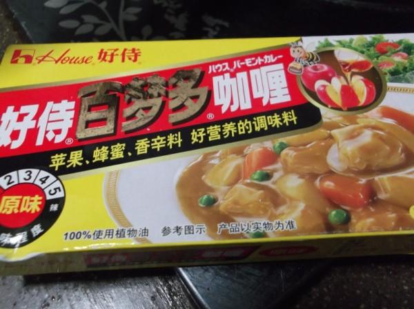 咖喱土豆烧鸡怎样炒