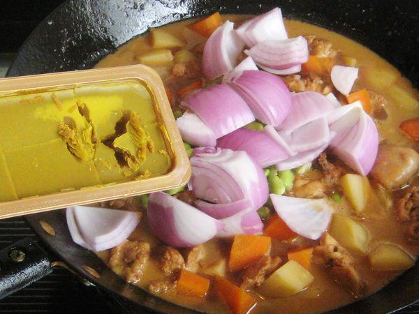 黄金咖喱鸡怎样煸