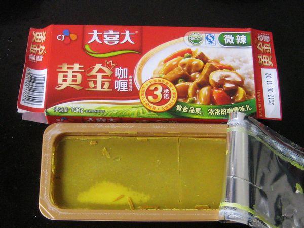 黄金咖喱鸡的做法图解