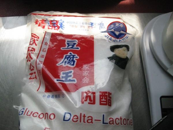 老北京豆腐脑怎么炒