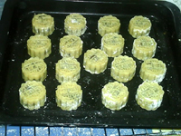 冬蓉五仁月饼怎样做