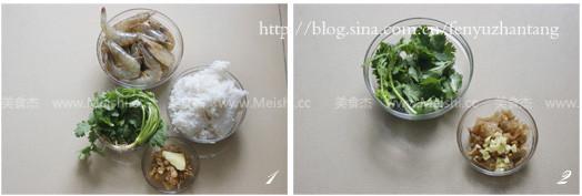 砂锅鲜虾粥的做法大全