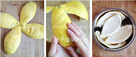 蜂蜜柚子茶的做法大全