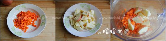 蜂蜜胡萝卜苹果汁的做法大全