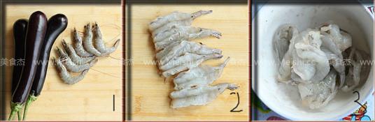 鱼香虾球茄子煲的做法大全