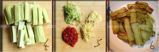 鱼香虾球茄子煲的做法图解