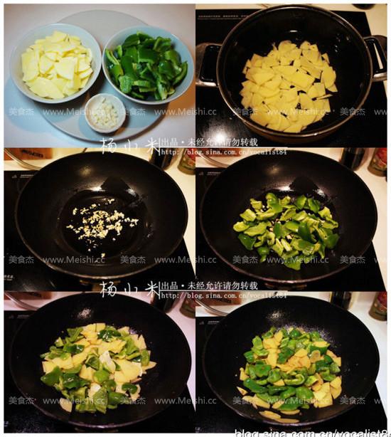 青椒土豆片的做法大全