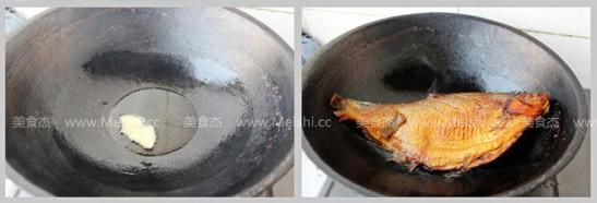 香辣熏鱼的做法图解