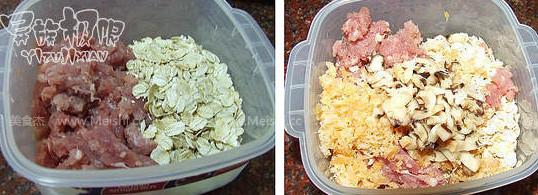 燕麦苦瓜酿的家常做法