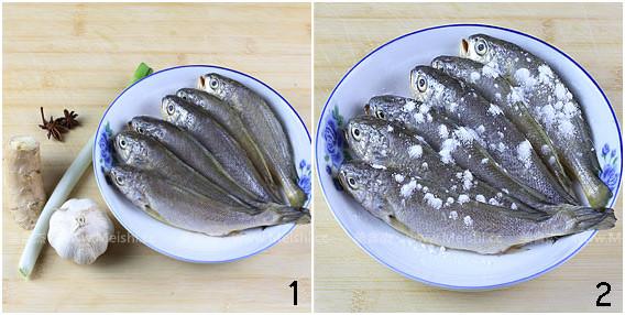 家炖黄花鱼的做法大全