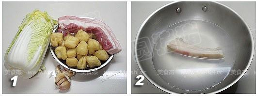 砂锅娃娃菜的做法大全