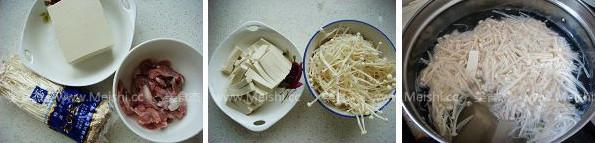 金针菇豆腐肉片汤的做法大全