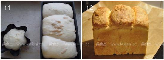 玉米松仁面包怎么做