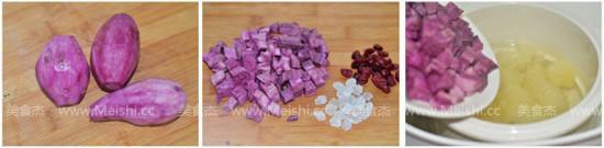 紫薯银耳汤的做法图解