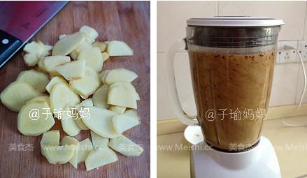 姜枣茶的做法图解