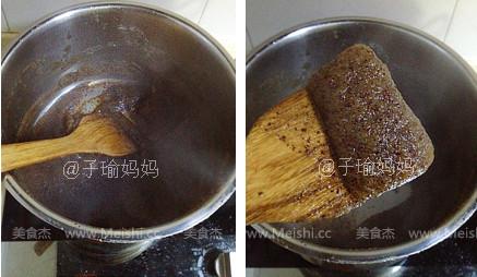 姜枣茶的家常做法