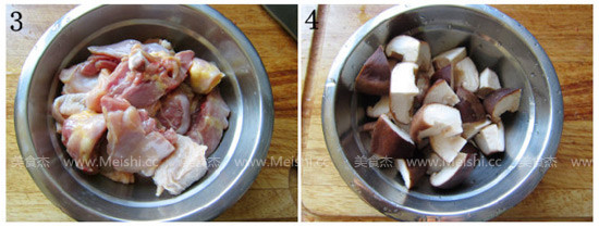 香菇蒸滑鸡的做法图解