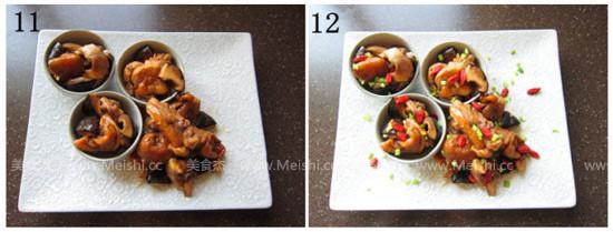香菇蒸滑鸡怎么做
