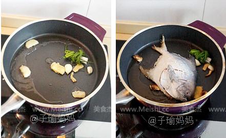 干煎椒盐鲳鱼的做法图解