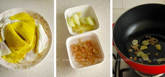 双色上汤蛋饺的简单做法