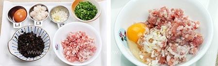 蒸饺的做法图解