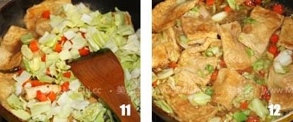 红烧千页豆腐怎么做