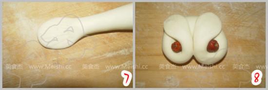 大枣花馒头的简单做法
