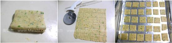 葱香酥油饼干的简单做法