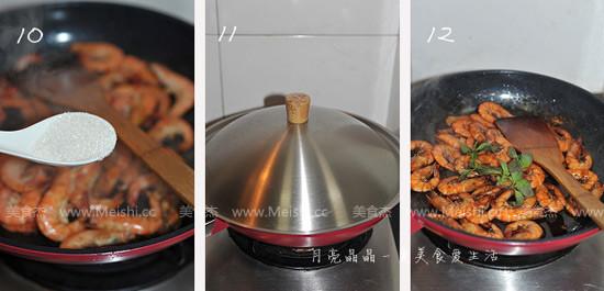 三杯虾的简单做法