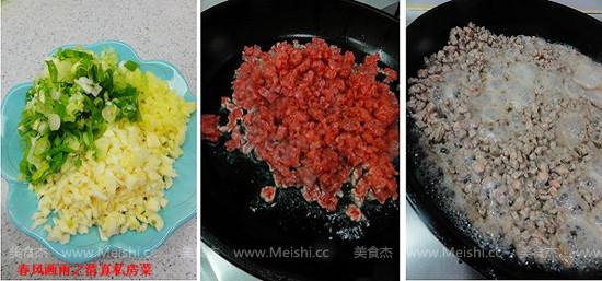 香辣牛肉酱的做法图解
