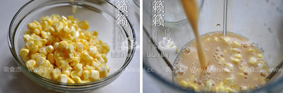 玉米豆浆汁的做法大全