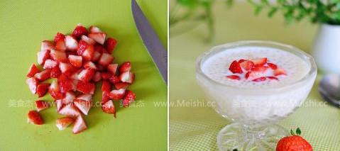 牛奶草莓西米露的简单做法