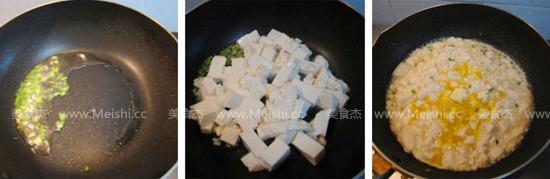 甜辣鸡刨豆腐的做法图解